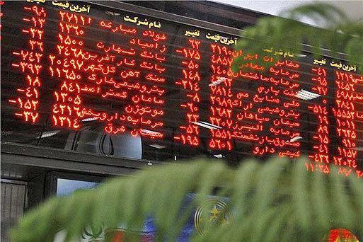 دوشنبه 29 مهر ، بورس به روند رشد برگشت