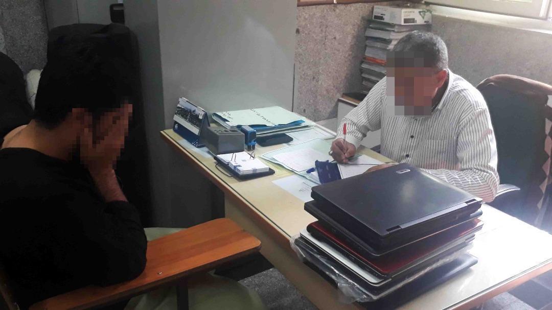 دستگیری دزد لپ تاپ های دانشجویان