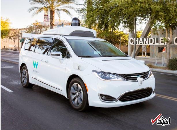 تاکسی های هوشمند رباتیک راهی خیابان های چین می شوند