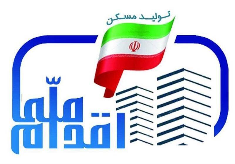 ثبت نام اقدام ملی در سه استان