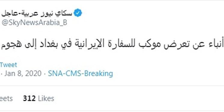 تکذیب ادعای حمله به خودرو سفارت ایران در بغداد
