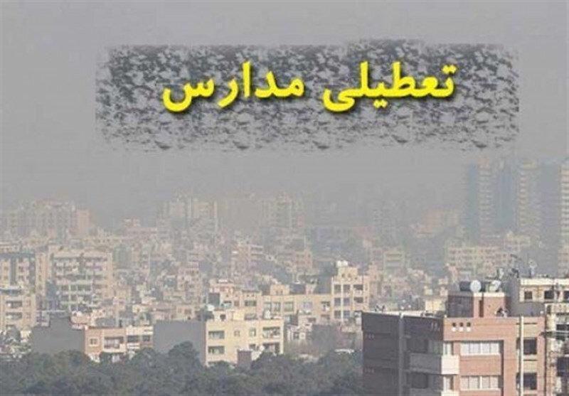 جزئیات تعطیلی مدارس استان هرمزگان