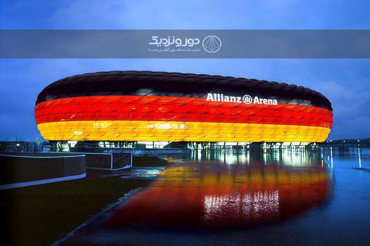 آلیانزآرنا، ورزشگاه شگفت انگیز مونیخ