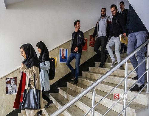 کلاس های آموزشی دانشگاه ایلام از 19 بهمن ماه شروع می گردد