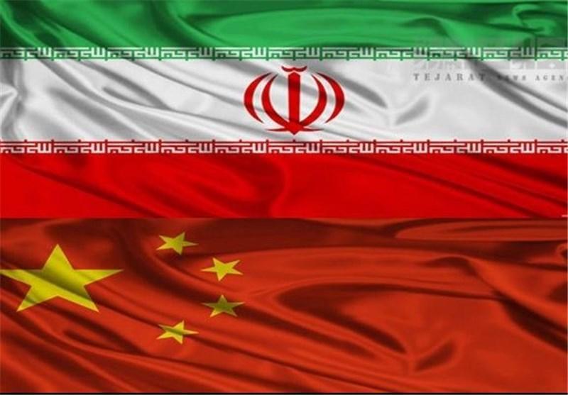 مهندسان ایرانی خدمتگزار چینی ها، اینجا هم رد پای محدودیت های بانکی