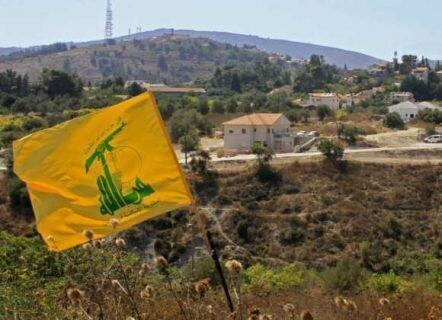 اقدام تازه آمریکا علیه شخصیت ها و نهاد لبنانی