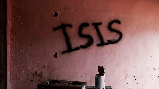 توصیه های بهداشتی داعش به اعضایش درباره کرونا؛ به اروپا نروید!