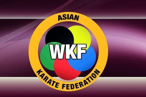 مسابقات کاراته قهرمانی آسیا به تعویق افتاد