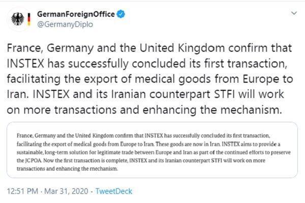 اینستکس اولین تراکنش خود با ایران را انجام داد