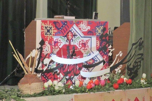 شعرخوانی شاعران روحانی مازندران، جشنواره اشک انار برگزار می شود