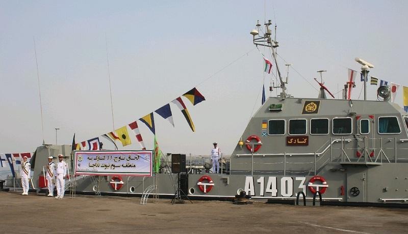 آخرین اخبار از حادثه برای شناور نیروی دریایی ارتش ، شناور کنارک چه مشخصاتی داشت؟