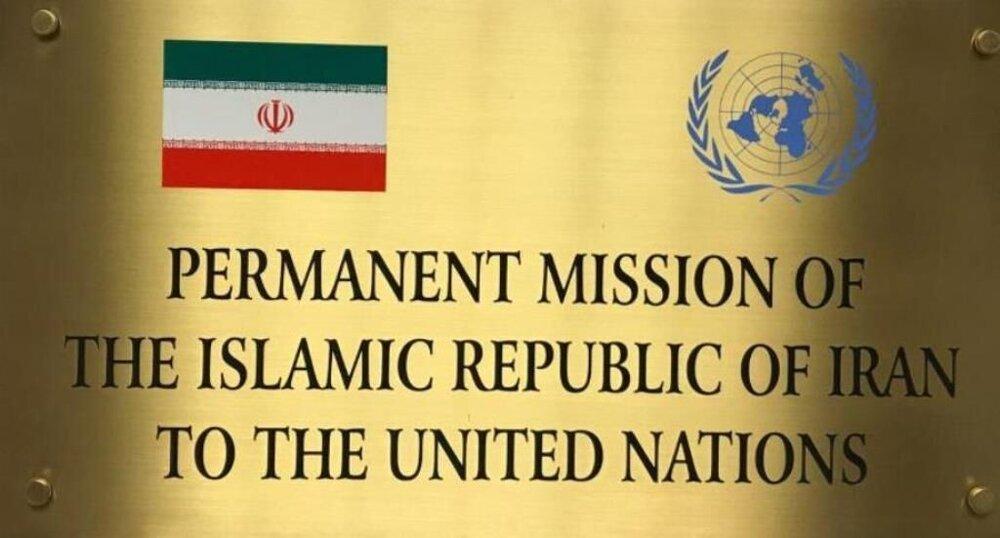 ایران خواهان ایستادگی شورای امنیت در برابر آمریکا شد
