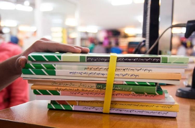 تمدید مهلت ثبت سفارش کتاب های درسی تا 31 مرداد