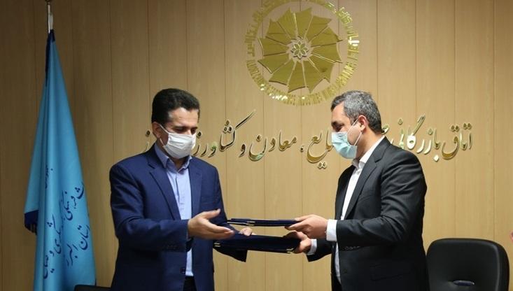 انعقاد تفاهم نامه همکاری بین میراث فرهنگی و اتاق بازرگانی البرز