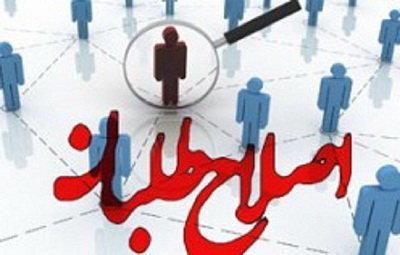 شرایط انتخابات آینده از دید یک فعال سیاسی اصلاح طلب