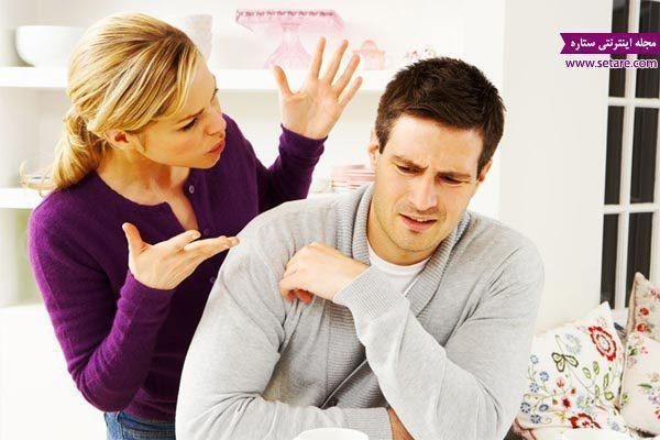 آیا می توانیم همسرمان را از لحاظ روحی تغییر دهیم؟