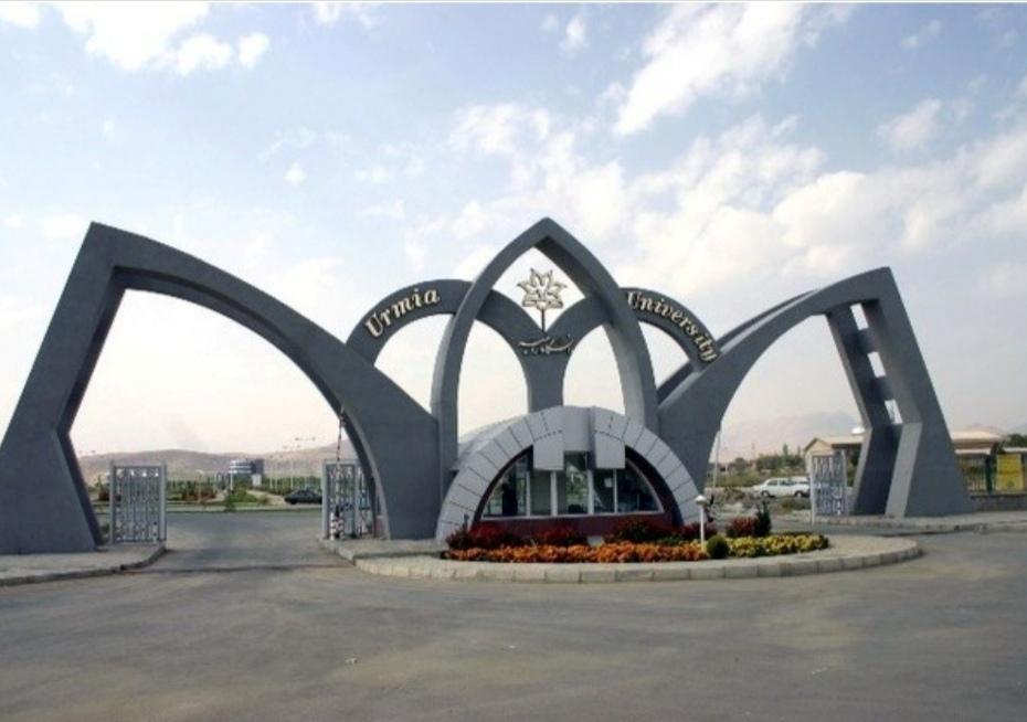 کلاس های دانشجویان ورودی جدید دانشگاه ارومیه از فردا، 19 آبان شروع می گردد