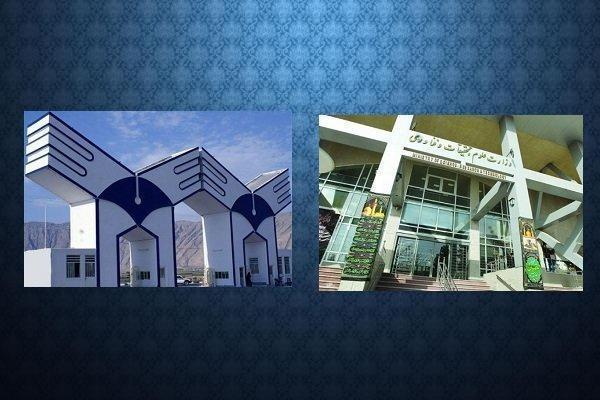 رشته های مورد تایید مقطع دکتری دانشگاه آزاد اعلام شد