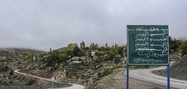 توسعه گردشگری روستایی به پشتوانه 40 روستای هدف در سمنان