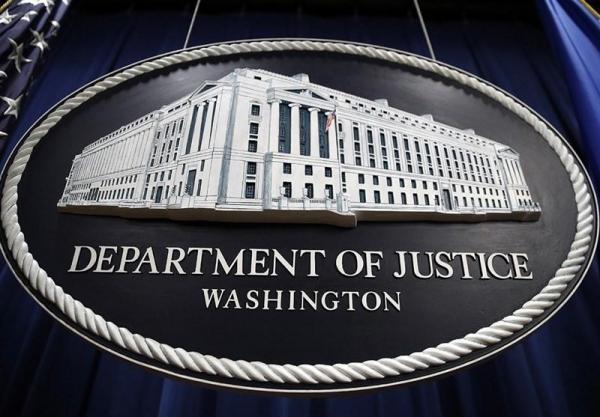 درآمدزایی 7 میلیون دلاری آمریکا از یک پرونده قضائی درباره تحریم های ایران