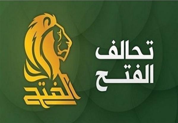 واکنش ائتلاف فتح به انفجارهای خونین بغداد