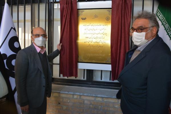 خط فراوری ایرانی تمام اتوماتیک فراوری ماسک های N 95 در دانشگاه صنعتی اصفهان افتتاح شد خبرنگاران