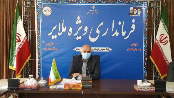 خبرنگاران فرماندار: ثبت نام 945 نامزد انتخابات شوراهای روستایی در ملایر نهایی شد