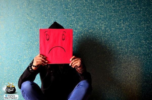 چگونگی درمان افسردگی به توصیه روانشناس حرفه ای