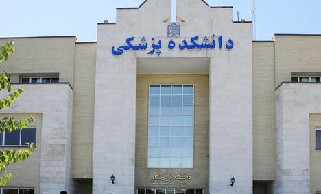 2 عضو هیئت علمی دانشگاه علوم پزشکی مشهد به جمع دانشمندان یک درصد برتر جهان پیوستند