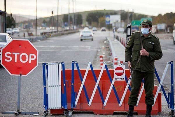ممنوعیت تردد خودروها به تمام شهرها؛ 12 تا 17 خرداد