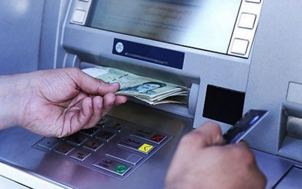 وام مقرون به صرفه با سود پایین، شرایط وام نو بانک ملی چیست؟